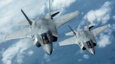 ΗΠΑ: Δεν θέλουν οι κάτοικοι του Βερμόντ τα F35