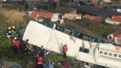 Γερμανία: Επαναπατρίζονται οι τουρίστες που τραυματίστηκαν στο πολύνεκρο δυστύχημα στη Μαδέρα