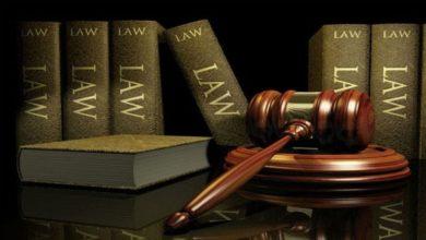 Δικηγορικοί Σύλλογοι: «H ποινική προδικασία είναι μυστική και απαγορεύεται η δημοσιοποίηση στοιχείων της δικογραφίας»