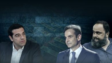 Τσίπρας: Έτσι όπως ''έστηναν'' τους αγώνες ''στήνουν'' τις εκλογές