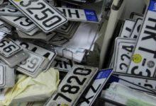 O δήμος Αθηναίων επιστρέφει από σήμερα τις πινακίδες οχημάτων