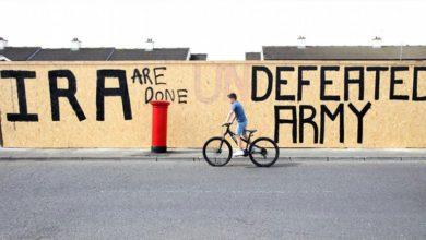 O «Νέος IRA» πίσω από τη δολοφονία της Λάιρα ΜακΚί