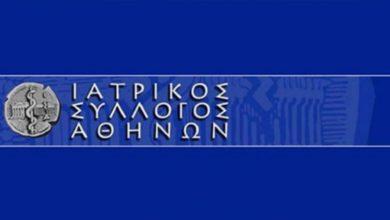 ΙΣΑ: «Ο κ. Πολάκης αγνοεί τους νόμους που ο ίδιος ψηφίζει»