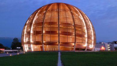 Σερβία: Επίσημη τελετή ένταξης της χώρας στο CERN