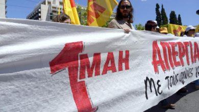Κάλεσμα για συμμετοχή στην απεργία για τον εορτασμό της Πρωτομαγιάς απευθύνει το Εργατικό Κέντρο