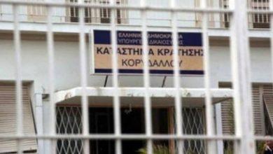 Στο νοσοκομείο κρατουμένων των φυλακών Κορυδαλλού νοσηλεύεται o δικηγόρος Γιώργος Αντωνόπουλος