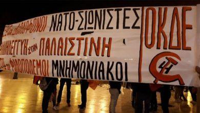 Θεσσαλονίκη: Επίθεση από ακροδεξιούς στα Μετέωρα καταγγέλλουν μέλη της ΟΚΔΕ