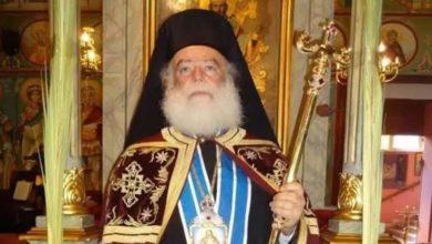 Το μήνυμα του πατριάρχη Αλεξανδρείας και πάσης Αφρικής Θεόδωρου Β΄ για το Πάσχα