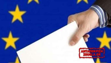 Ευρωεκλογές: Ένας στους τρεις θα ψηφίσει σίγουρα και μόνο το 5% ξέρει πότε γίνονται