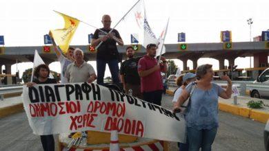 Η Λαϊκή Ενότητα άνοιξε τα διόδια της Ελευσίνας - «Πρέπει να περιοριστούν και να μειωθούν μέχρι καταργήσεως»