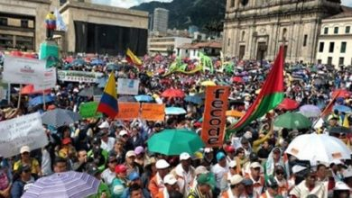 Κολομβία: Επεισόδια και συλλήψεις στην Μπογκοτά σε διαδηλώσεις κατά του προέδρου Ντούκε