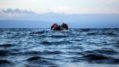 ΟΗΕ: Τουλάχιστον 21 μετανάστες από την Βενεζουέλα αγνοούνται στην Θάλασσα της Καραϊβικής