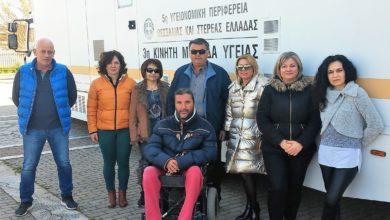Συνεχίζεται στο Αρμένιο το πρόγραμμα πρόληψης που υλοποιεί η 5η ΥΠΕ