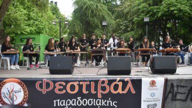 Ξεσήκωσε τους Λαρισαίους το 4ο Φεστιβάλ Παραδοσιακής Μουσικής (φωτο)