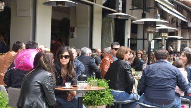 Μεγάλη Πέμπτη και καφές πάνε χέρι-χέρι στη Λάρισα - Δείτε φωτορεπορτάζ
