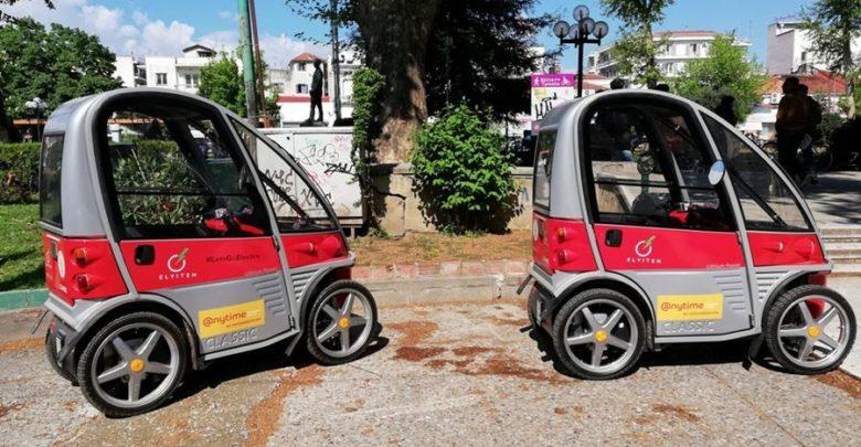 Σε άλλο επίπεδο τα Τρίκαλα: Ο δήμος προσφέρει ηλεκτρικά αυτοκίνητα σε πολίτες για τις δουλειές στην πόλη!