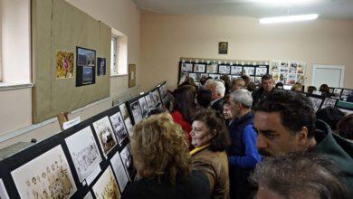 Πλήθος κόσμου στην έκθεση φωτογραφίας «Μικρό παιδί σαν ήμουνα..» στην Ελάτεια