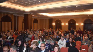 Ενημερωτική εκδήλωση για τη σκλήρυνση κατά πλάκας διοργανώθηκε στη Λάρισα (φωτο)