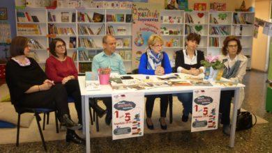 Εκδήλωση για το παιδικό βιβλίο στην Τρίγωνη Πλατεία Λάρισας
