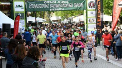 Εκατοντάδες δρομείς συμμετείχαν στον 3ο Ορεινό Αγώνα «Kissavos Marathon Race»