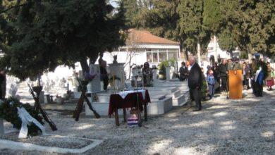 Μνημόσυνο υπέρ πεσόντων Θεσσαλών στρατιωτικών του Υγειονομικού στη Λάρισα