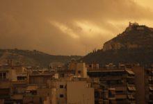 Καιρός: Αφρικανική σκόνη και νεφώσεις τη Μ. Τετάρτη - Ήλιος και ζέστη την Κυριακή του Πάσχα