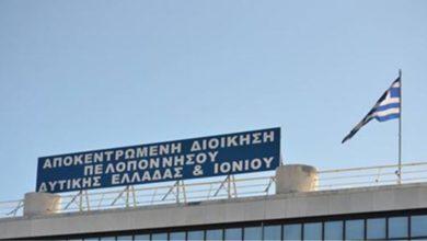 ΣτΕ: Μη νόμιμα τα διατάγματα της κυβέρνησης για τις οργανικές θέσεις στην αποκεντρωμένη διοίκηση