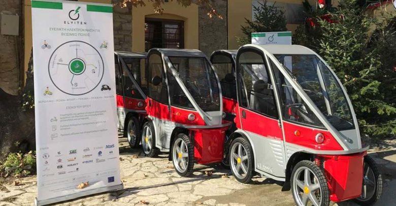 Βγαίνουν στους δρόμους τα δυο πρώτα ηλεκτρικά οχήματα των Τρικάλων