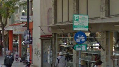 Αυτές είναι οι νέες θέσεις ελεγχόμενης στάθμευσης στο κέντρο της Λάρισας - Αυξημένες κατά 56 σύμφωνα με την εισήγηση