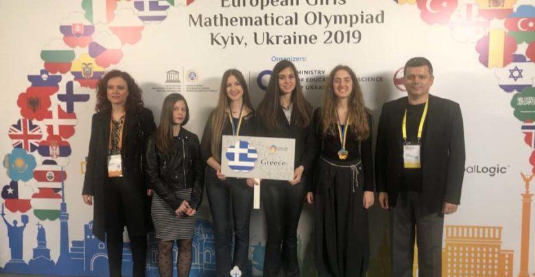 Λαρισαίος εκπαιδευτικός ο αρχηγός της ελληνικής αποστολής στην 8ηΕυρωπαϊκή Μαθηματική Ολυμπιάδα για Κορίτσια - Εξαιρετικές οι διακρίσεις