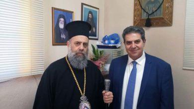 Εσκίογλου με Μητροπολίτη Θεσσαλιώτιδος: «Άρρηκτα συνδεδεμένες οι σχέσεις Εκκλησίας και κοινωνίας»