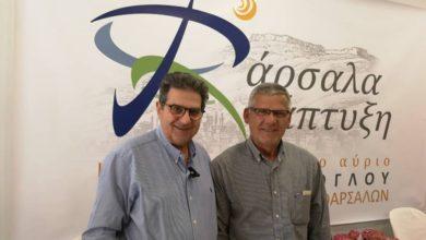 Τέσσερις νέες υποψηφιότητες με το συνδυασμό «Φάρσαλα Ανάπτυξη» του Μάκη Εσκίογλου