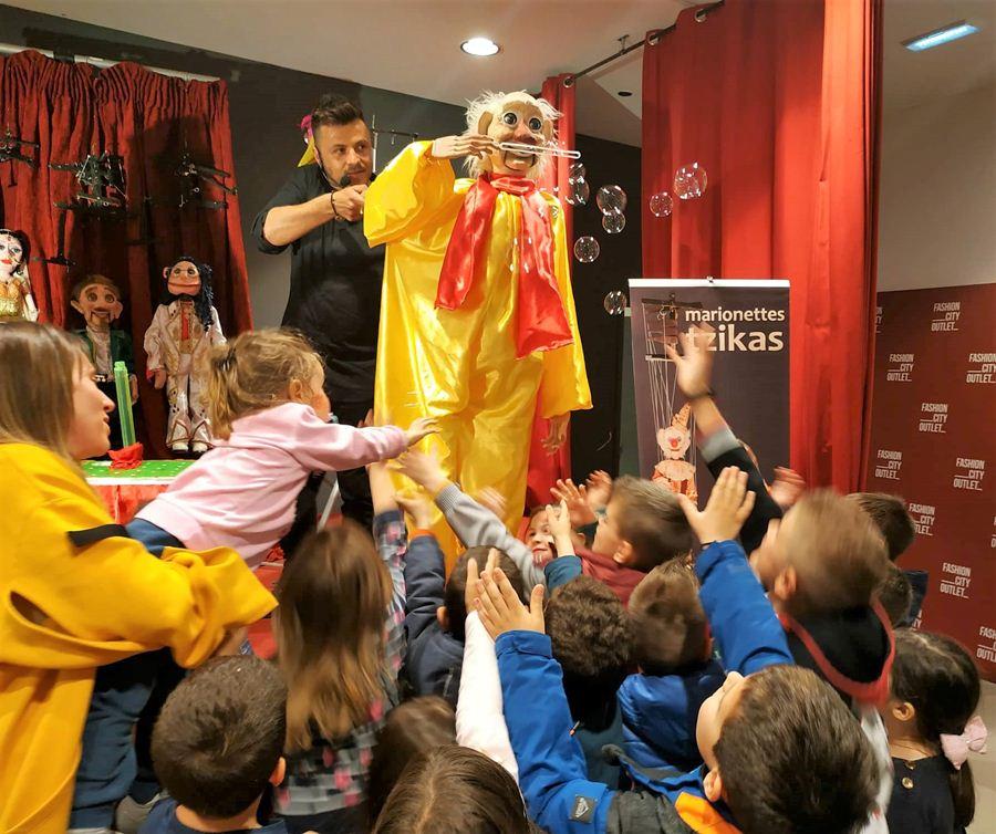 53804f2cfd8 Κάθε μέρα παιδική γιορτή στο Fashion City Outlet!