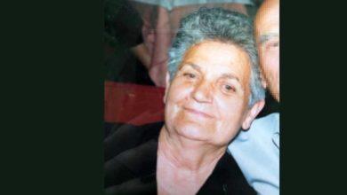 Εξαφάνιση ηλικιωμένης στην οδό Βόλου στη Λάρισα - Την αναζητούν οι οικείοι της