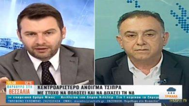 Κέλλας: «Ο κ. Τσίπρας κοροϊδεύει κατάμουτρα τον ελληνικό λαό»