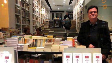 """Υποψήφια για το """"Βραβείο Βιβλίου Public"""" η τελευταία ποιητική συλλογή του Δημήτρη Κρανιώτη"""