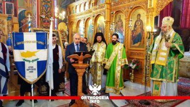 Μητροπολίτης Λαρίσης: «Η Κύπρος είναι αγκάθι στην καρδιά του Ελληνισμού, γιατί τα σφάλματά μας είναι πολλά»