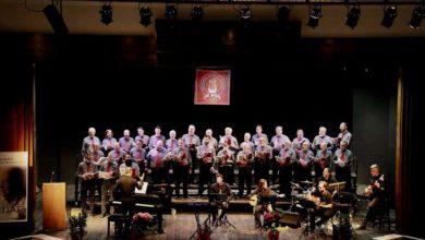 Ο Μουσικός Σύλλογος Λάρισας θα ψάλλει το Τροπάριο της Κασσιανής στον Ιερό Ναό των Αγίων Τεσσαράκοντα την Μ. Τρίτη