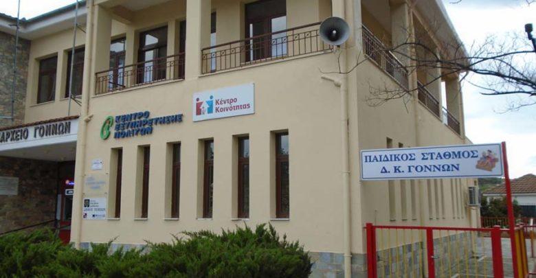 Εγκαινιάζει το Κέντρο Κοινότητας και τον Παιδικό Σταθμό στους Γόννους ο Κολλάτος