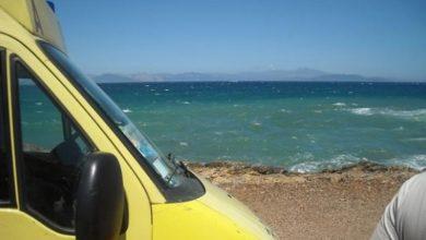 Βρέθηκε νεκρός σε παραλία της Κρήτης