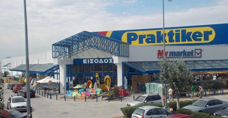 Απολύσεις 17 ατόμων στο Praktiker καταγγέλλει ο Σύλλογος Εμποροϋπαλλήλων Λάρισας