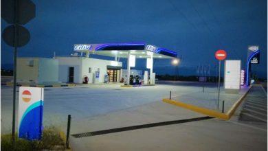 Ξεκινά τη λειτουργία του το πρατήριο φυσικού αερίου κίνησης από τη CNG Thessaly SA στη Λάρισα
