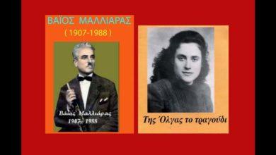 Σεμνή τελετή στη Ραψάνη για τα αποκαλυπτήρια του μνημείου της Όλγας Στραβάκου
