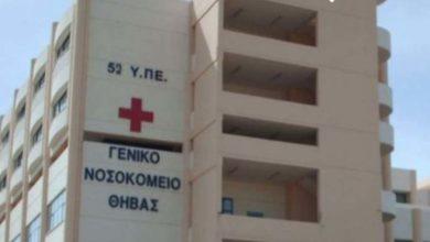 Νέα ανατριχιαστική καταγγελία για τον γιατρό στη Θήβα