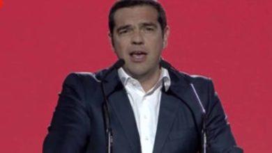Αλέξης Τσίπρας: Η χώρα δεν θα γυρίσει πίσω