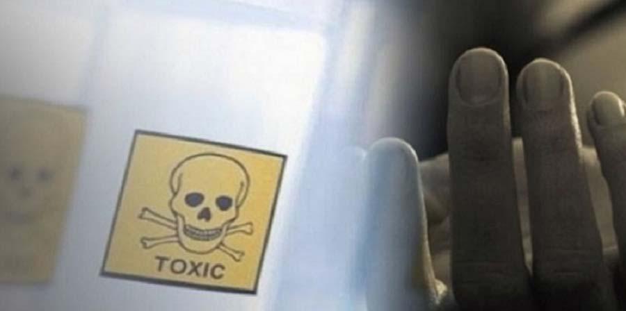 Νεαρή γυναίκα στον Τύρναβο έκανε απόπειρα αυτοκτονίας πίνοντας χλωρίνη
