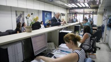 Ειδική άδεια και μειωμένο ωράριο για γονείς- δημόσιους υπαλλήλους με παιδιά με αναπηρία