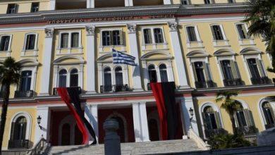 Κόκκινα και μαύρα λάβαρα στο ΥΜΑΘ για τη Γενοκτονία των Ελλήνων του Πόντου