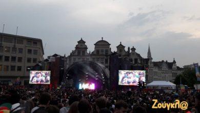 To zougla.gr στο Belgian Pride 2019