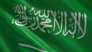 Σ. Αραβία: Το Ριάντ επιδιώκει να αποτρέψει έναν πόλεμο στην περιοχή